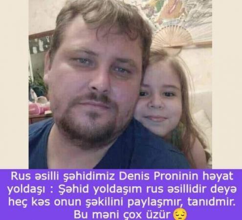 Денис Пронин.jpg